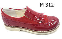 Туфли кожаные летние для девочки  ТМ FS collection. Размер 34