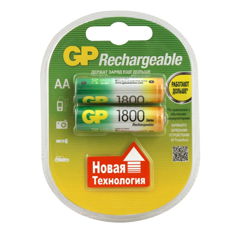 Аккумулятор AA 1800 GP rechargeable Батарейка Новое поколение 2017