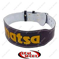 Пояс атлетический Matsa MA-0041 (шир-4in (10см), с подкладкой для спины на пряжке)