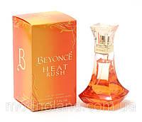 Женская парфюмированная вода Beyonce Heat Rush 100 ml (Бейонс Хит Раш)
