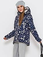 Женская демисезонная куртка со звездами 80224