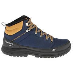 Ботинки  на меху водонепроницаемые синие на шнуровке для туризма и города