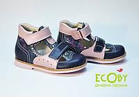 Туфли ортопедические для девочки Екоби (ECOBY)