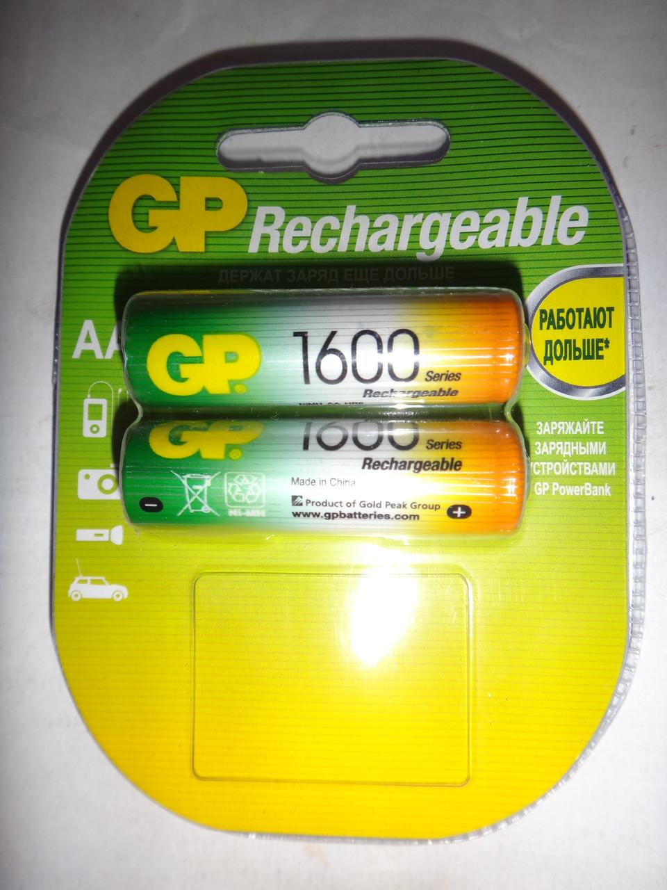 Аккумулятор GP AA 1600 rechargeable Батарейка Новое поколение 2017