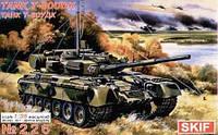 T-80UDK 1/35 SKIF 226