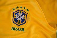 """Футбольная форма """"сборная Бразилия"""" детская 1014ис"""