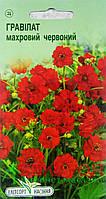 """Семена цветов Гравилат чилийский махровый красный, многолетнее 0,1 г, """" Елітсортнасіння"""",  Украина"""