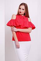 Женская блузка новинка с открытыми плечами кораллового цвета блуза Калелья б/р