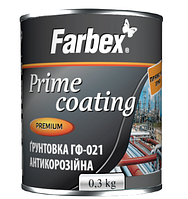 Грунтовка антикоррозийная ГФ-021 Farbex (серая) 0,3 кг