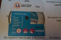 Алмазний диск центроінструмент, 23-3-22-230, фото 1