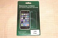 Защитная плёнка 7 дюймов для экранов мобильных устройств, телефона, планшета