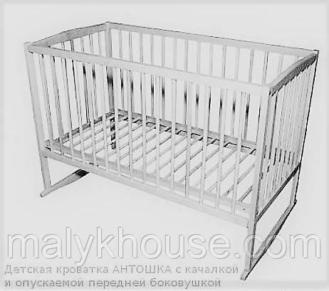 Детская кроватка тм Дубок с опускным боком