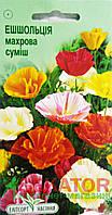 """Семена цветов Эшшольция калифорнийская махровая смесь, однолетнее 0,2 г, """" Елітсортнасіння"""",  Украина"""