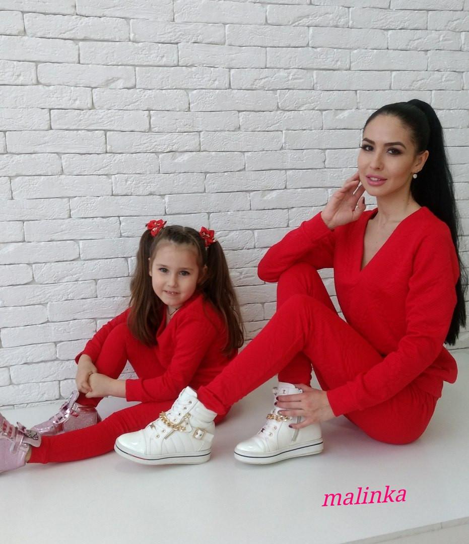 Купить Спортивный Костюм Женский В Харькове