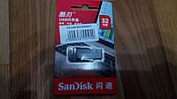 Флешка  SanDisk usb 2.0 32GB