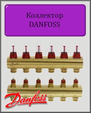 Коллектор Danfoss FHF-3F с расходомерами