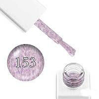 Гель-лак Trendy Nails № 153, 8 мл