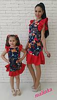 """Fameli look! Нереально, красивое платье для мамы и дочки """"С мишками и пышными воланами"""" РАЗНЫЕ ЦВЕТА"""