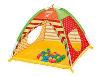 Палатка детская для игр с 40 шариками 68080