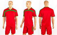 Футбольная форма Wave CO-4475-R (PL, р-р M-XXL, красный, шорты красные)