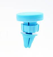 Магнитный автодержатель Magnetic Bracket blue