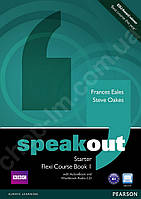 Speakout Starter Students Book  Split book 2 Pack (учебник/тетрадь)
