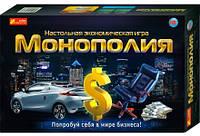 """Экономическая настольная игра """"Монополия"""" 12119001 p"""