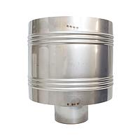 Дифлектор з нержавіючої сталі, H=0.5, Ø150