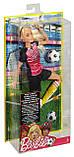 Кукла Барби футболистка - Made to Move The Ultimate Posable Soccer Player, фото 3