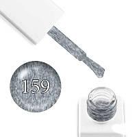 Гель-лак Trendy Nails № 159, 8 мл