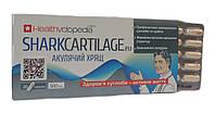 Капсулы Акулий хрящ для здоровья суставов, 30 капсул по 500 мг