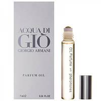 Giorgio Armani acqua di gio pour homme parfum oil 7ml
