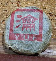Чай Пуэр молочный 2003 год (мини Туо Ча) настоящий из провинции Юньнань-неповторимый бесподобный вкус, 1 штука