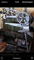 Швейная машина 378 класс