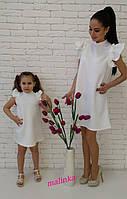 """Fameli look! Нарядное платье из дайвинга для мамы и дочки """"Воротник стойка, рукава воланчики"""" РАЗНЫЕ ЦВЕТА"""