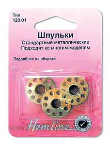 Шпульки металлические для швейных машин универсальные/Класс 15K