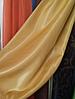 Шторы Монорей горчичное золото