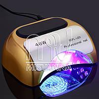 УФ LED+CCFL лампа Professional nail для гель-лаков и геля 48 Вт (gold)