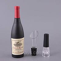"""Набор сомелье 3 предмета """"Подарочный Винная бутылка"""" черный"""