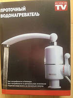 Кран нагреватель проточной воды электрический Посейдон MP5275 (мини бойлер), водонагреватель, фото 1