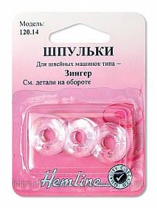 Шпульки пластиковые для швейных машин Singer/Класс 66k