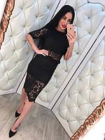 Кружевной костюм кофта+юбка