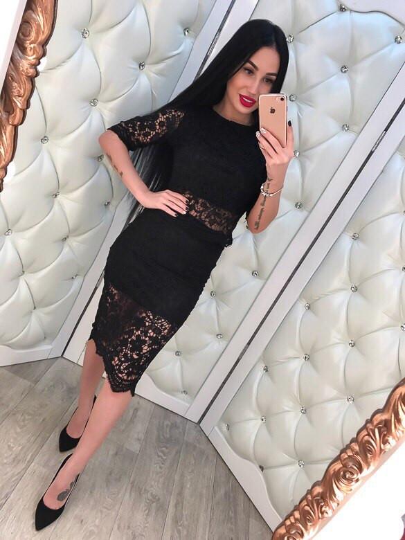 Костюм кружевной юбка и кофта