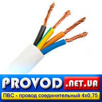 ПВС 4х0,75 - четырехжильный провод, шнур, медный, соединительный, круглый (ПВХ изоляция)