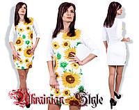 Женское облегающее платье с подсолнухами