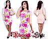 Женское облегающее короткое платье с цветочным принтом. разные цвета.