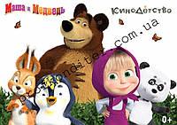 """Вафельная картинка """"Маша и медведь"""" - 3"""