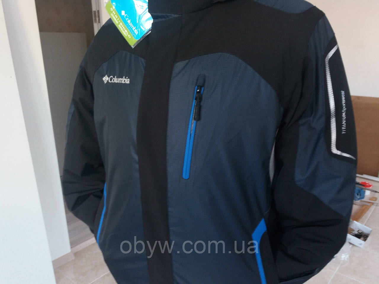 Горнолыжная мужская куртка calambia