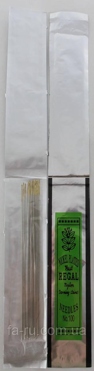 Иглы для вышивки бисером №100 (15 шт в упаковке)