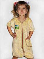 Детский велюровый халат